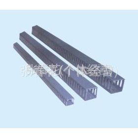 供应批发各种规格PVC塑料线槽配电设备专用,质优价低、品质保证