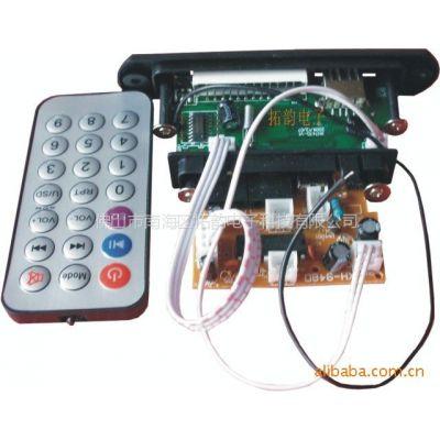 供应USB插卡音箱 带显示FM收音数字功放MP3解码板 迷你音响 配件