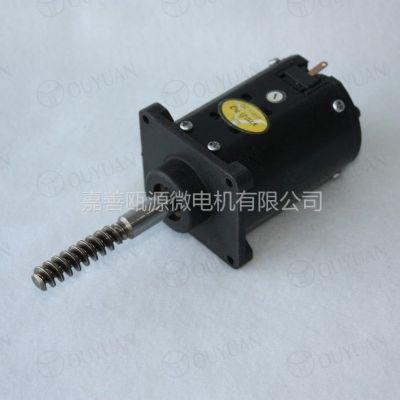 供应定制电动机 电动工具用电动机 机械设备专用电动机 玩具电动机