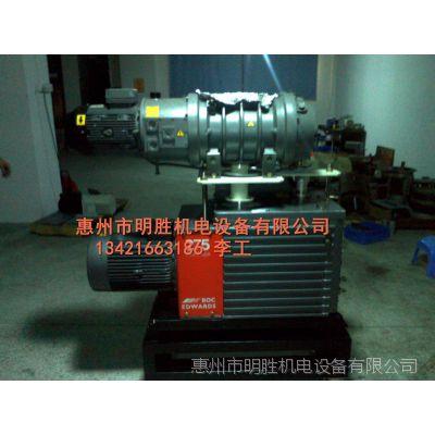 爱德华真空泵E2M175维修哪家好?惠州市明胜机电设备有限公司维修E2M175