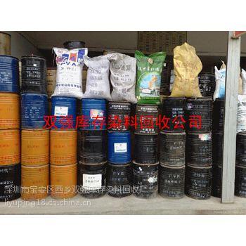 现金上门回收库存停用各种颜料 染料 助剂18732029968