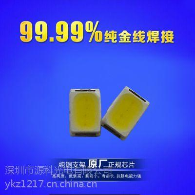 led正白光0.5W3020灯珠 深圳厂家零光衰封装3020灯珠