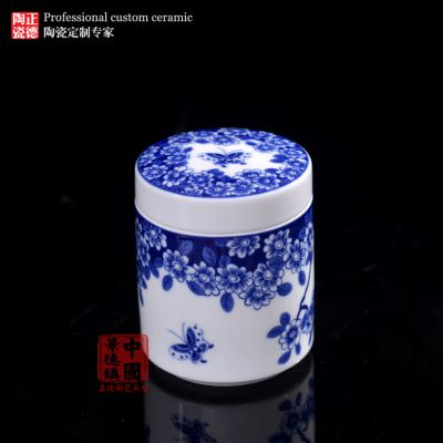 青花瓷罐 c041005