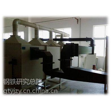 钒钛磁铁矿低温冶炼技术项目