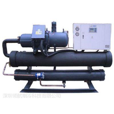水冷螺杆式冷水机|冷冻机(图)|食品水冷螺杆式冷水机