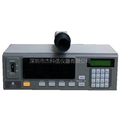 美能达CA-210可测量LCD,OEL,FED等显示器件