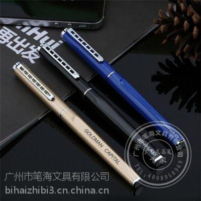 笔海文具(在线咨询)_水性签字笔_水性签字笔厂家