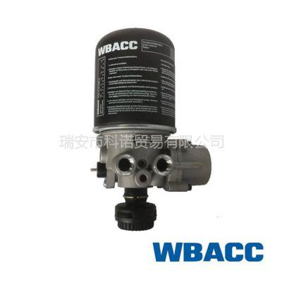 供应汽车空气干燥器总成4324130010 (12V)原厂品质