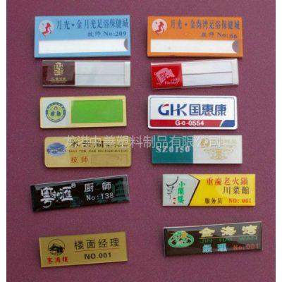 供应14宁波化妆品展示架保养的五大误区|有机玻璃制品品牌