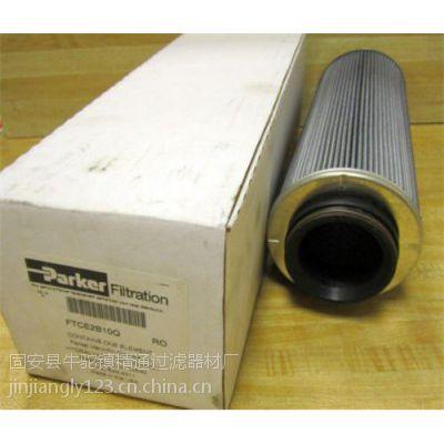 供应930193Q派克液压滤芯