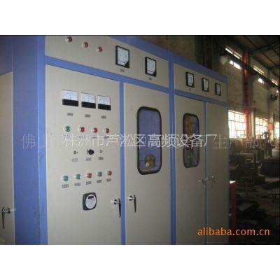 供应广东超音频热处理,广东超音频机床导轨淬火,广东超音频设备