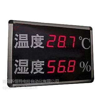 供应温湿度电子看板(高清高亮显示,根据用户可定制)