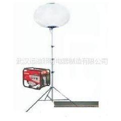 武汉远迪供应便携式大功率球灯移动照明灯,固定照明灯,施工照明灯,月球灯