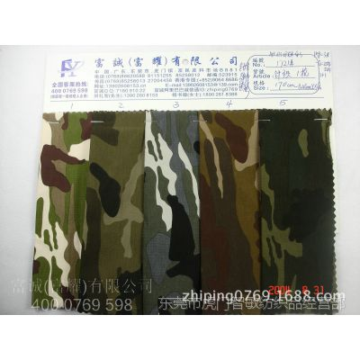 热销 针织印迷彩印花 针织弹力迷彩弹力氨纶T恤军训服用针织迷彩