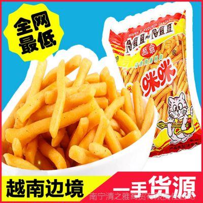 正宗马来西亚特产风味咪咪虾条20克休闲零食 40包*12组/箱