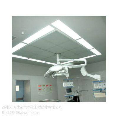 安徽手术室|层流送风天花|层流净化设备公司