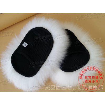 羊皮厂家大量生产外贸出口羊毛洗车手套皮毛一体