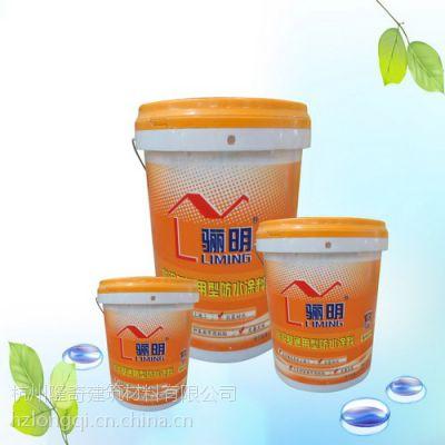 供应JS水泥基通用型防水涂料(国标Ⅲ型)/建筑防水工程施工/厨卫屋面防水工程承包