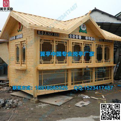 售货亭、新款防腐木售货亭、上海实力岗亭生产厂家定制售货亭