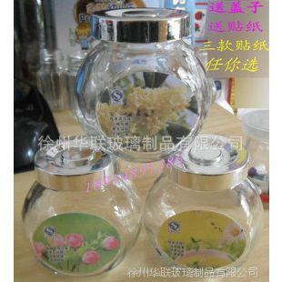 zakka杂货 宜家风格茶叶玻璃储物罐 调料瓶 食品糖果密封罐特价