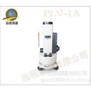 供应西安凤凰索卡亚PLV-1A激光垂准仪 西安垂准仪