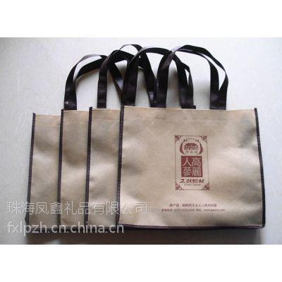 珠海企业展会宣传袋,珠海企业广告手提袋,无纺布礼品宣传袋定制