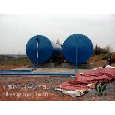 夏季生猪一体化屠宰污水处理设备