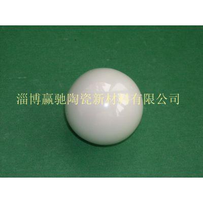 立式搅拌磨用氧化锆球,氧化锆球磨珠