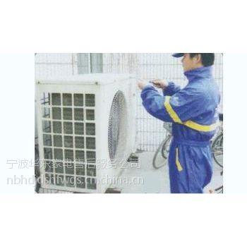 供应三菱空调<宁波三菱空调维修电话>→宁波三菱空调售后维修点≥客服