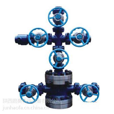 油田高压注水井口装置KY65-21(25) 君昊六阀组成套采油采气井口采油树