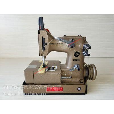 供应高速编织袋袋缝纫机,皮纸袋制袋缝纫机 ,纸塑复合袋制袋缝纫机
