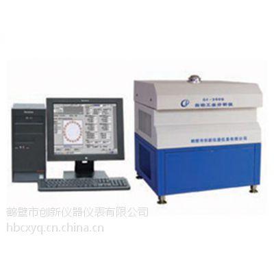 煤矿煤炭化验室仪器_黑龙江哈尔滨煤炭检验设备生产厂家