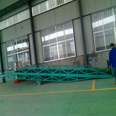 秦皇岛电动液压登车桥定做 秦皇岛哪有做移动登车桥的厂家