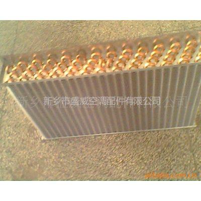 供应提供水空调换热器,表冷器加工压力加工