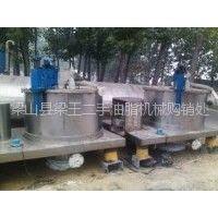 供应库存二手化工设备、二手精细化工设备、二手导热油炉