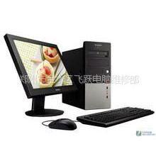 供应郑州花园路国贸中心电脑维修,丰产路修电脑