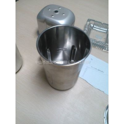 供应生产豆浆机不锈钢杯,电热水壶不锈钢杯身,生活电器五金件,OEM