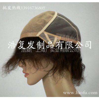 供应隐形时尚wig 犹太假发全手钩瑞士蕾丝假发