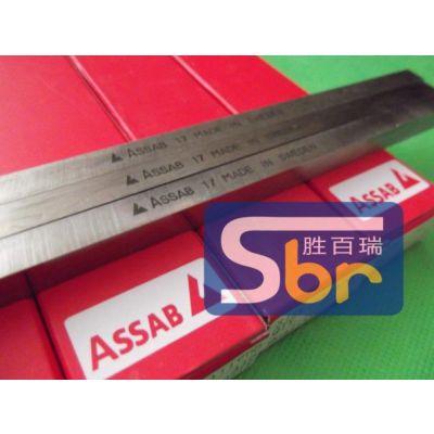 供应进口瑞典白钢车刀 自动车床专用车刀