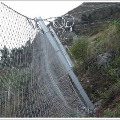 供应被动防护网,菱形被动防护网,柔性被动防护网