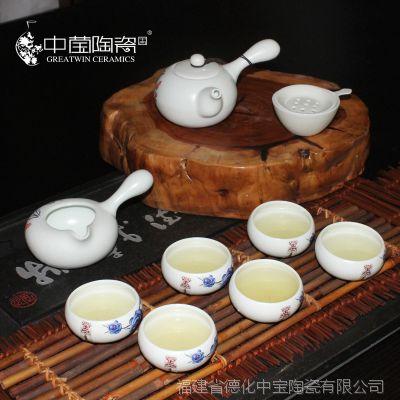 中莹陶瓷新品日式壶9头开片汝窑茶具整套功夫茶礼盒装厂家直销