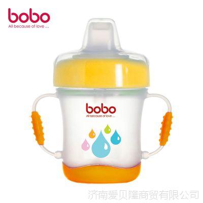 学饮杯bobo/乐儿宝儿童训练杯宝宝硅胶鸭嘴杯婴儿软嘴杯 BB416B