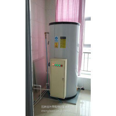 供应工业用大型不锈钢电热水器图片