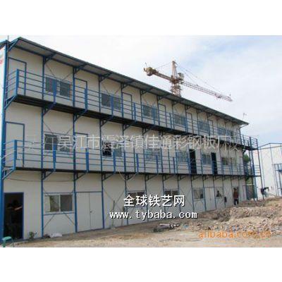 苏州雅致活动房供应,彩钢板房、可作办公室、宿舍