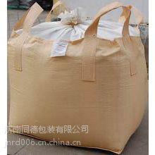 【济南同德包装厂家供应】加工定制方形集装袋,塑料集装袋