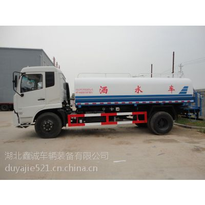 供应东风12吨运水车价格