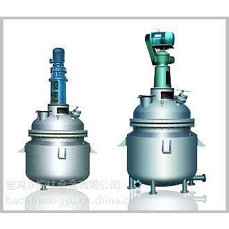 供应 自动加热 冷却 长城40钛反应釜