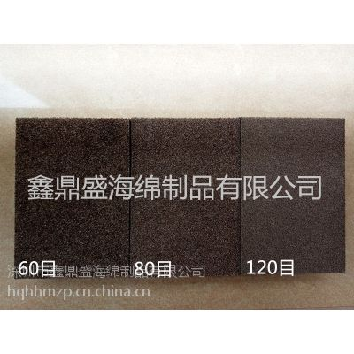 深圳纳米金刚砂海绵砂块源头厂家大量有售