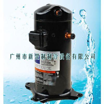 谷轮/考普兰压缩机 ZR61KSE-PFZ 工业冷却 制冷 供热