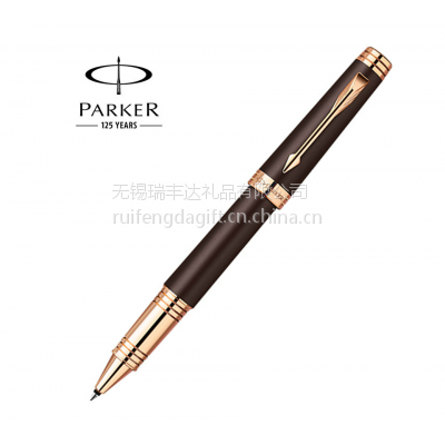 派克Parker首席 巧克力玫瑰金夹宝珠笔 签字笔 会议纪念礼品定制 团购价更优
